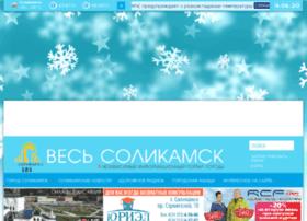 sk59.ru