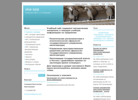 ska-spa.webnode.ru