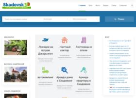 skadovsk3d.com