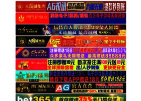 skajiholodu.net