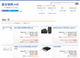 skakaku.net