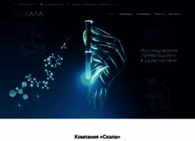 skala-msk.ru