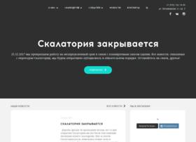 skalatoria.ru