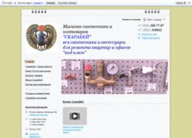 skarabei.nethouse.ru