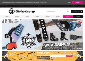 skateshop.gr