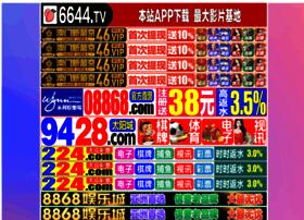 skatevideosonline.net