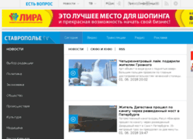 skavkaz.rfn.ru