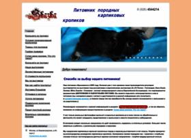 skazka-kroliki.nethouse.ru