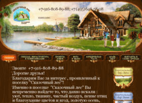 skazkales.ru