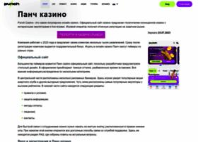 skb-kiparis.ru
