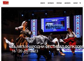 skc-nis.com