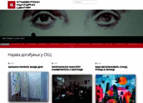 skc.org.rs