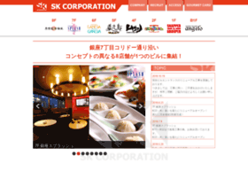 skco.co.jp