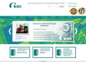 skd-gate.ru