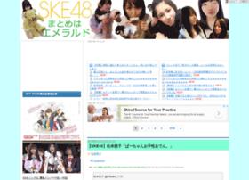 ske48matoeme.com