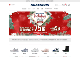 skechers.com.hk