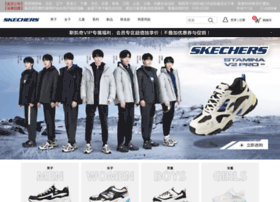 skecherschina.com.cn
