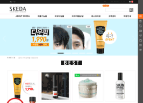 skeda.co.kr