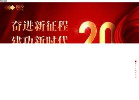 skeeterhouse.com