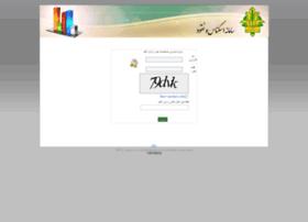 skenas.agri-bank.com