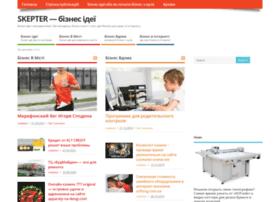 skepter.com.ua