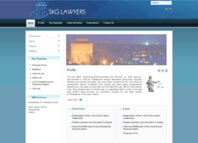 skg-lawyers.gr