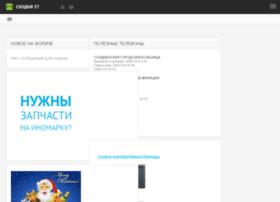 skhodnya37.ru