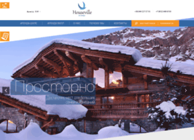 ski-houseville.com