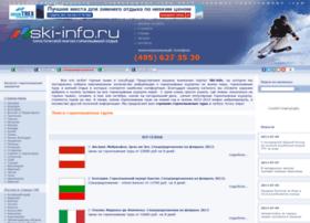 ski-info.ru