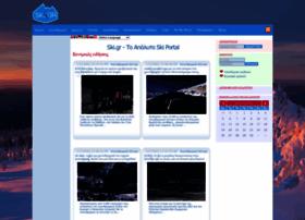 ski.gr