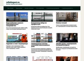 skibiit.ru