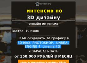 skidel-sky.blogspot.ru