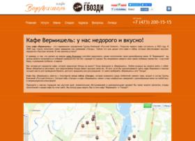 skidkinaedu.ru