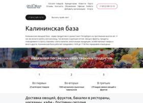 skidme.ru