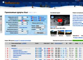 skiexpert.ru