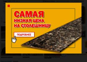 skifltd.com