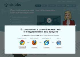 skiliks.com