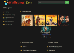 skillsongs.com