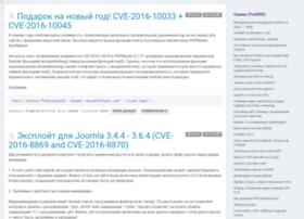 skillz.ru