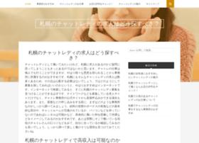 skin-and-scalp-treatment.com