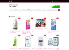 skincare-delivery.com