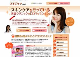 skincarekuchikomi-navi.net