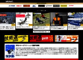 skinet.co.jp