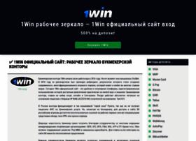 sking.ru