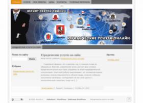 skinich.ru