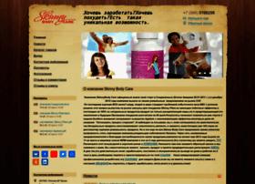 skinnybody-care.nethouse.ru