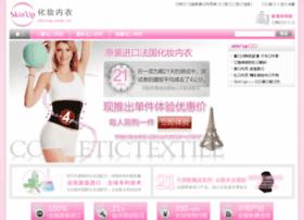 skinup.com.cn