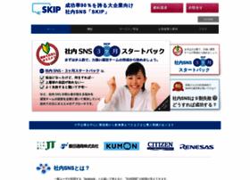 skip-sns.jp