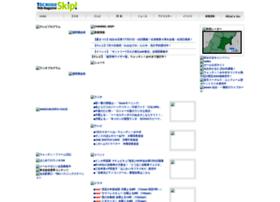 skip.tbc-sendai.co.jp