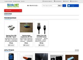 skirda.net